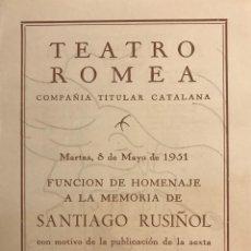 Coleccionismo: 1951 TEATRO ROMEA. PROGRAMA DE MANO. L'AUCA DEL SENYOR ESTEVE 13,8X19 CM. Lote 153227822