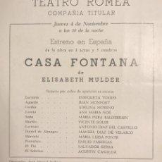 Coleccionismo: TEATRO ROMEA. PROGRAMA DE MANO. CASA FONTANA 14X16,1 CM. Lote 153232702