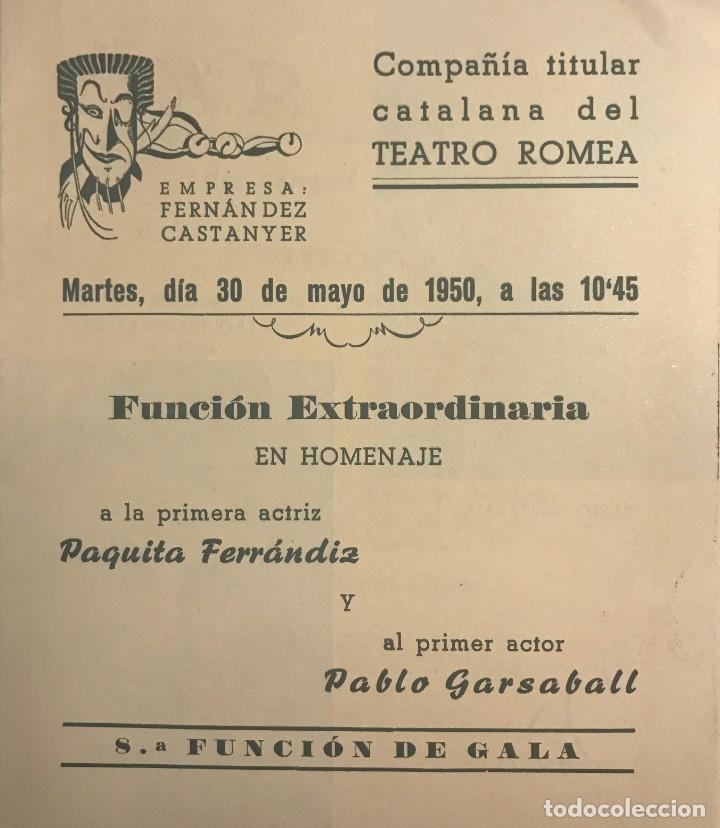 1950 TEATRO ROMEA. PROGRAMA DE MANO. MAR I CEL 13,8X15,9 CM (Coleccionismo - Laminas, Programas y Otros Documentos)