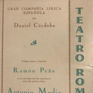 1944 Teatro Romea. Programa de mano. En el balcón de Palacio 11,6x17,5 cm