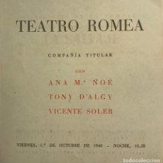 Coleccionismo: TEATRO ROMEA. PROGRAMA DE MANO. LA SALVAJE 13,9X14,3 CM. Lote 153231678