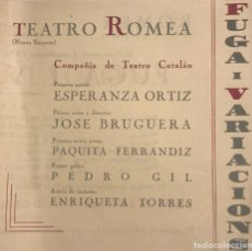 Coleccionismo: TEATRO ROMEA. PROGRAMA DE MANO. COMPAÑÍA DE TEATRO CATALÁN. FUGA I VARIACIONS. Lote 145206222