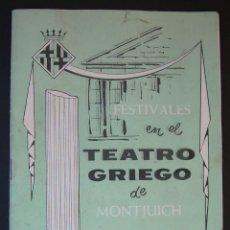 Coleccionismo: PROGRAMA FESTIVALES EN EL TEATRO GRIEGO DE MONTJUICH. LOS ENCANTOS DE LA CULPA. CALDERON. 1961. Lote 153564666