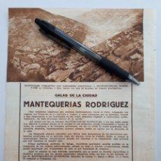Coleccionismo: MANTEQUERIAS RODRIGUEZ. ARTICULO PUBLICITARIO. 1934. Lote 153651196
