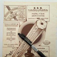 Coleccionismo: MADRID. HOJA CON PUBLICIDAD. 1934. Lote 153656824