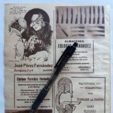 Coleccionismo: HOJA CON PUBLICIDAD (VAGADEO, LUARCA, MADRID) 1934. Lote 153820128
