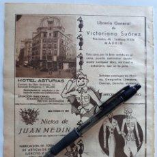 Coleccionismo: HOJA CON PUBLICIDAD PATRIÓTICA (MADRID) 1934. Lote 153820288