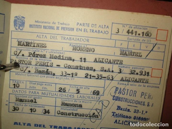 Coleccionismo: LOTE ARCHIVOS REPLETO de RECIBOS ANTIGUOS DOCUMENTOS OBSOLETOS ALICANTE - Foto 6 - 57805143