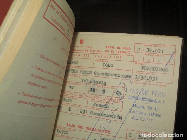 Coleccionismo: LOTE ARCHIVOS REPLETO de RECIBOS ANTIGUOS DOCUMENTOS OBSOLETOS ALICANTE - Foto 5 - 57805143