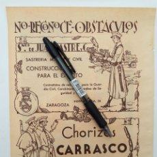 Coleccionismo: HOJA CON PUBLICIDAD PATRIÓTICA (LA RIOJA, ZARAGOZA) 1934. Lote 154110722