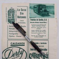 Coleccionismo: SEVILLA. HOJA CON PUBLICIDAD. 1934. Lote 154237853