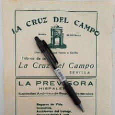 Coleccionismo: SEVILLA. HOJA CON PUBLICIDAD. 1934. Lote 154238218