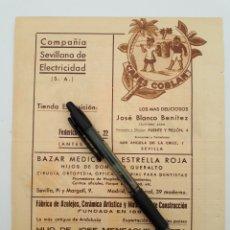 Coleccionismo: SEVILLA. HOJA CON PUBLICIDAD. 1934. Lote 154386540