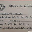 Coleccionismo: ESCUELAS PÍAS HIJAS DE MARÍA TARJETA BIBLIOTECA SANTA VICTORIA 1971. Lote 154593189