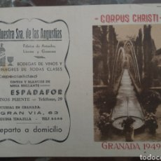 Coleccionismo: GRANADA. FIESTAS CORPUS 1949. PROGRAMA.. Lote 154767997
