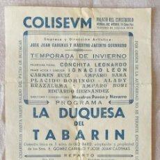 Colecionismo: PROGRAMAS DEL PALACIO DEL ESPECTÁCULO COLISEUM (MADRID). Lote 154830106