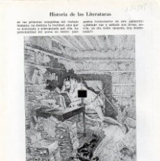 Coleccionismo: LÁMINA SALVAT - ILUSTRACIÓN DON QUIJOTE POR URRABIETA VIERGE. Lote 154835486