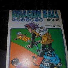 Coleccionismo: DRAGON BALL Z.. Lote 154858572