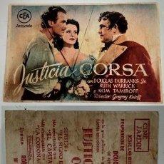 Coleccionismo: PROGRAMA DE MANO - CINE JARDÍN DE MÁLAGA. Lote 155108950
