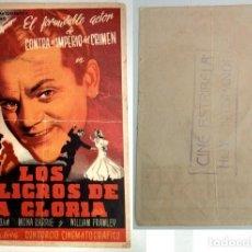 Coleccionismo: PROGRAMA DE CINE - CINE ESTRIBELA DE PONTEVEDRA. Lote 155116026
