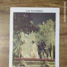 Coleccionismo: MFF.- FOLLETO RELIGIOSO. COFRADIA LOS PANADEROS. PASOS. NUESTRO PADRE JESUS DEL SOBERANO PODER Y. Lote 155839642