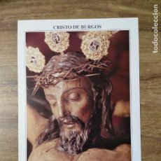 Coleccionismo: MFF.- FOLLETO RELIGIOSO. COFRADIA CRISTO DE BURGOS. PASOS. SANTISIMO CRISTO DE BURGOS Y MADRE DE . Lote 155840178