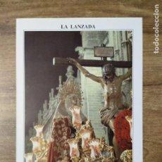 Coleccionismo: MFF.- FOLLETO RELIGIOSO. COFRADIA LA LANZADA. PASOS. SAGRADA LANZADA DE NUESTRO SEÑOR JESUCRISTO. Lote 155840938