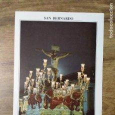 Coleccionismo: MFF.- FOLLETO RELIGIOSO. COFRADIA SAN BERNARDO. PASOS. SANTISIMO CRISTO DE LA SALUD Y MARIA . Lote 155841406