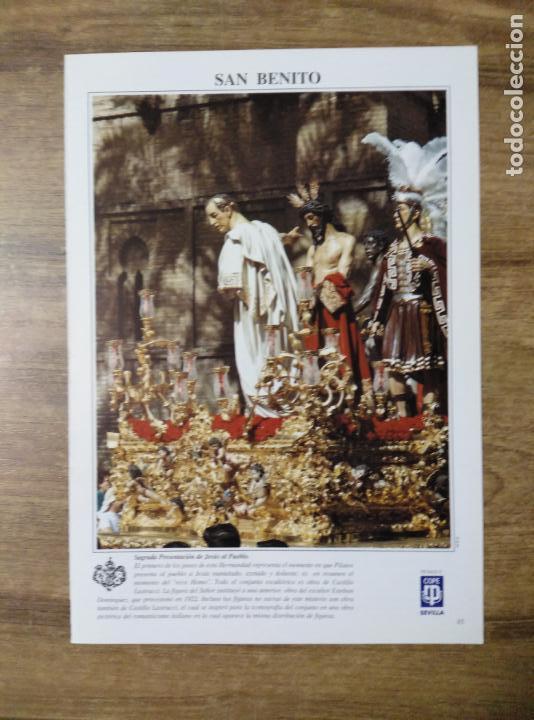 MFF.- FOLLETO RELIGIOSO. COFRADIA SAN BENITO. PASOS. SAGRADA PRESENTACION DE JESUS AL PUEBLO. (Coleccionismo - Laminas, Programas y Otros Documentos)