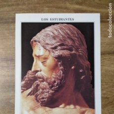 Coleccionismo: MFF.- FOLLETO RELIGIOSO. COFRADIA LOS ESTUDIANTES. PASOS. SANTISIMO CRISTO DE LA BUENA MUERTE Y. Lote 155842954