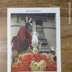 Coleccionismo: MFF.- FOLLETO RELIGIOSO. COFRADIA SAN ESTEBAN. PASOS. NUESTRO PADRE JESUS DE LA SALUD Y BUEN VIAJE. Lote 155843158