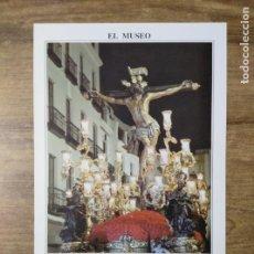 Coleccionismo: MFF.- FOLLETO RELIGIOSO. COFRADIA EL MUSEO. PASOS. SANTISIMO CRISTO DE LA EXPIRACION Y NUESTRA. Lote 155844062