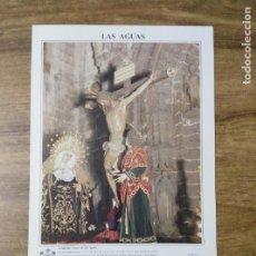 Coleccionismo: MFF.- FOLLETO RELIGIOSO. COFRADIA LAS AGUAS. PASOS. SANTISIMO CRISTO DE LAS AGUAS Y MARIA. Lote 155844270