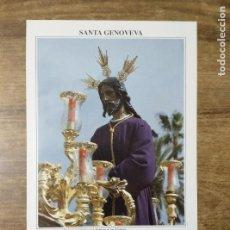 Coleccionismo: MFF.- FOLLETO RELIGIOSO. COFRADIA SANTA GENOVEVA. PASOS. NUESTRO PADRE JESUS CAUTIVO EN EL . Lote 155845274