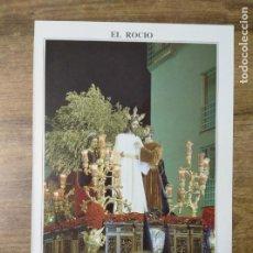 Coleccionismo: MFF.- FOLLETO RELIGIOSO. COFRADIA EL ROCIO. PASOS. NUESTRO PADRE JESUS DE LA REDENCION EN EL BESO . Lote 155845470