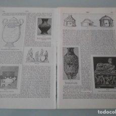 Coleccionismo: LÁMINA ESPASA .- URNA -4 PÁGINAS. Lote 155989650
