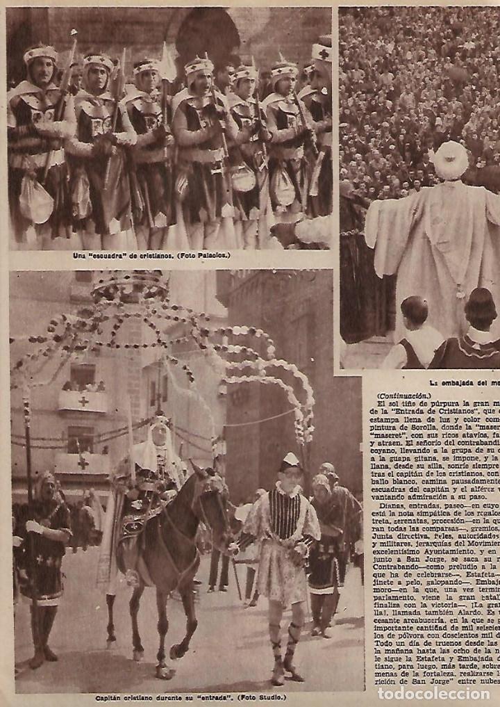 Coleccionismo: AÑO 1955 RECORTE PRENSA FIESTAS DE MOROS Y CRISTIANOS EN ALCOY - Foto 2 - 156000442