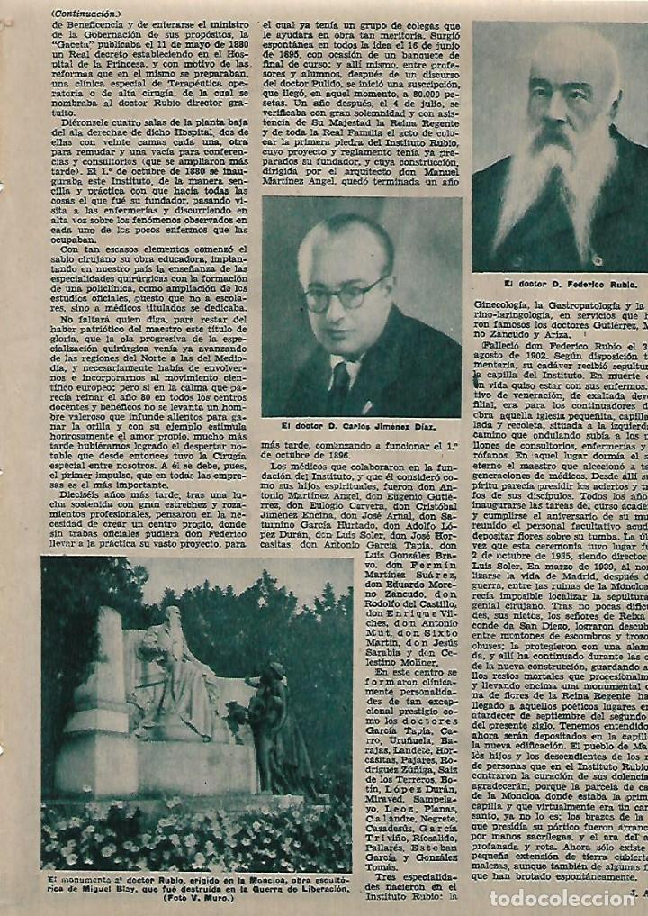 Coleccionismo: AÑO 1955 RECORTE PRENSA EL INSTITUTO RUBIO FUNDACION BENEFICA - Foto 2 - 156001402
