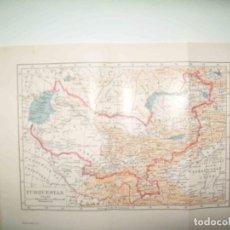 Coleccionismo: LAMINA ESPASA 31799: MAPA DEL TURQUESTAN. Lote 156181466