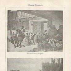 Coleccionismo: LAMINA ESPASA 31817: UNA BODA GITANA EN ANDALUCIA Y PREPARANDO LA COMIDA POR R. TUSQUETS. Lote 156188993