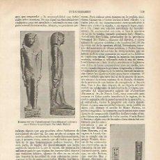 Coleccionismo: LAMINA ESPASA 31823: ESTATUA DE TUTANKHAMON. Lote 156191749