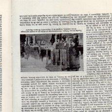 Coleccionismo: LÁMINA ESPASA .- 17 PÁGINAS SOBRE URBANO I -II-III-IV-V-VI-VII. Lote 156516182