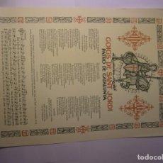Coleccionismo: GOIG O GOZO DE SANT JORDI, PATRO DE CATALUNYA, AÑO 1978. Lote 156572754