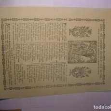 Coleccionismo: GOIG O GOZO DEL ARCANGEL SAN RAFAEL, IGLESIA DE LLIÑA.. Lote 156573194