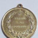 Coleccionismo: MEDALLA MERITO PREMIO A LA APLICACION. Lote 156702329