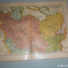 Coleccionismo: ANTIGÜA LÁMINA SALVAT.- PLANO DOBLE LÁMINA PERSIA,AFGHANISTAN Y BELUCHISTAN - FERROCARRILES, . Lote 157324210