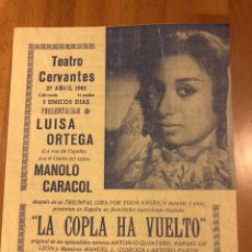 Coleccionismo: PROGRAMA TEATRO CERVANTES LA COPLA HA VUELTO.LUISA ORTEGA MANOLO CARACOL. Lote 195145992