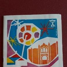 Coleccionismo: PROGRAMA FERIA DE ALBACETE 1973. Lote 158281222