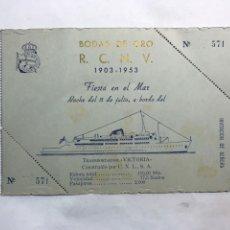 Coleccionismo: VALENCIA. INVITACIÓN CON MOTIVO DE LAS BODAS DE ORO DEL REAL CLUB NÁUTICO (A.1953). Lote 159454502