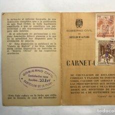 Coleccionismo: ONDA (CASTELLÓN) CARNET GUÍA DE CIRCULACIÓN DE RECLAMOS CIMBELES Y PÁJAROS... (A.1969). Lote 159769013